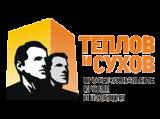 """Дымоходы """"Теплов и Сухов"""""""